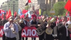 Various Groups Observe May Day in Russia