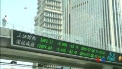 2015-07-28 美國之音視頻新聞:中國股市週二再現動盪