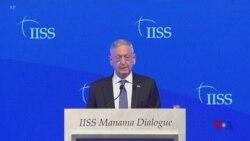 """美國國防部長:卡舒吉一案""""必須警示我們所有人"""" (粵語)"""