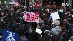 港人反修例半年几十万人再上街 誓言抗争到底