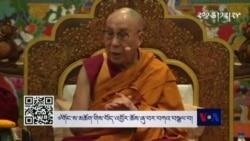 His Holiness the Dalai Lama's Message to Tibetan Pilgrims