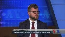 Інтерв'ю з Євгеном Кравцовим, в. о. голови правління «Укрзалізниці». Відео