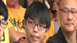 學生領袖黃之鋒質疑香港警方政治迫害