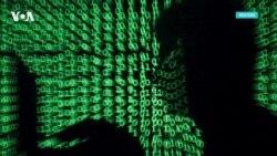 Министерство энергетики США подверглось хакерской атаке
