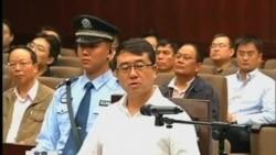 "VOA连线:薄案庭审周一结束 当局称将""择期""宣判"