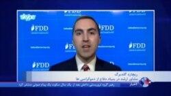 تحلیلگر آمریکایی: اروپا برای ایجاد شبکه موازی مالی برای کمک به ایران ریسک نمیکند