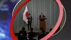 VOA卫视(2014年3月5日 第一小时节目)