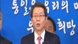南韓提議舉行南北韓部長級會談