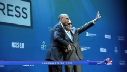 حرکت حامیان دمکرات توافق اتمی ایران در کنگره شتاب می گیرد