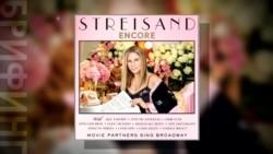 Барбра Стрейзанд - снова на вершине хит-парада Billboard