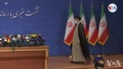 Administrasyon Biden nan minimize deklarasyon nouvo prezidan Iranyen an fè pou l di li pap rankontre l