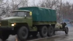 UKRAINE CNPK