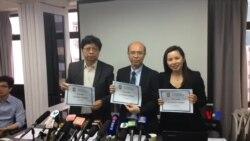 """2019-04-16 美國之音視頻新聞: 香港新聞自由持續惡化 中央政府被視為""""主因"""""""