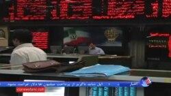واکنش مثبت بورس تهران به تصویب برجام