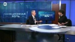 Леон Арон: «Санкции никогда не эффективны в краткосрочной перспективе»