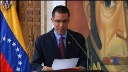 Озвучені Трампом думки про можливе військове втручання в Венесуелі викликали обурення серед лідерів Латинської Америки. Відео