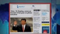 世界媒体看中国: 习近平论反腐