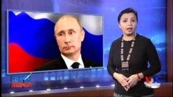 AQSh-Rossiya: munosabatlar tobora tarang