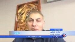 تحلیل جاوید نجفی از دیدار دوم ایران و آمریکا