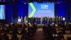 Ex-Im Heads for Congressional Hearings Ahead of June Deadline