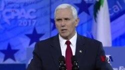 白宫高官出席保守派大会力挺川普