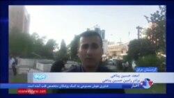 برادر رامین حسین پناهی: میخواهند رامین را قبل از محرم اعدام کنند
