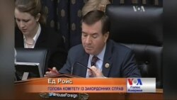 """У Конгресі Путіна назвали """"безсовісним бандитом"""", Україну - """"пороховою бочкою"""""""