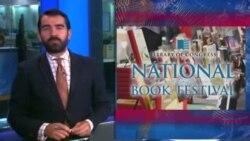 Национальный книжный фестиваль в Вашингтоне