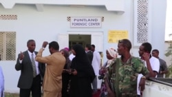 Somalia Opens First Forensic Lab Dedicated to Rape Investigation