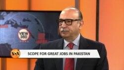 'اچھی ملازمتیں معیشت بہتر ہونے سے پیدا ہوتی ہیں'