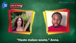 English in a Minute: Haste Makes Waste