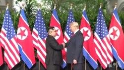 دیدار تاریخی رئیس جمهوری آمریکا و رهبر کره شمالی برگزار شد