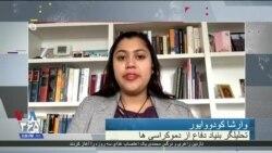 تحلیلگر بنیاد دفاع از دموکراسیها: بهبود روابط ایران و عربستان منافع اقتصادی زیادی دارد