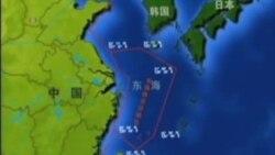 """时事大家谈:军舰""""相遇"""",中国不再""""韬光养晦""""?"""