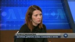 USAID виділяє $50 млн на проект з підтримки об'єднаних громад в Україні «ДОБРЕ». Відео