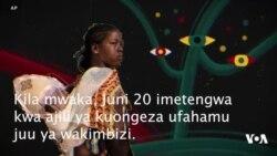 #voarefugeeday : Siku ya Wakimbizi : Haki zao na majukumu ya mataifa