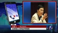 VOA连线(胡星斗): 新一轮下岗潮考验中共执政能力