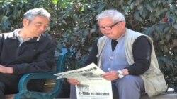 San-Fransiskonun asiyalı sakinləri seçim qarşısındadır