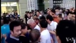 中国嘉兴警民冲突 民众冲入政府大楼抗议拆迁