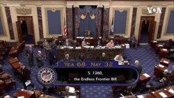 美參議院通過抗衡中國的一攬子法案 北京不爽