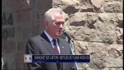 625 vjetori i Betejës së Kosovës