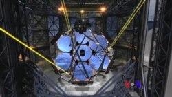 美国专讯:1)世界最大陆基太空望远镜在阿塔卡马沙漠建造中 2)非盈利组织致力结束美国首都无家可归现象