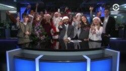Настоящее Время. Америка – 29 декабря 2017