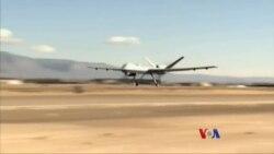 Drone ယာဥ္ ထိန္းခ်ဳပ္ေမာင္းႏွင္ေရး သင္တန္းေက်ာင္း