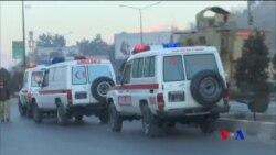 喀布爾洲際酒店遭襲擊 兩名槍手被打死 (粵語)
