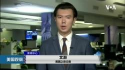 VOA连线(文灏): 美国节日在线购物火爆 美中供应链产品引关注