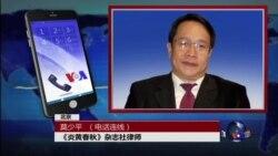 VOA连线:法院给《炎黄春秋》和莫少平律师事务所下达裁定书:不予受理
