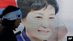 Tư liệu- Cựu Tổng thống Hàn quốc Park gwen-hye