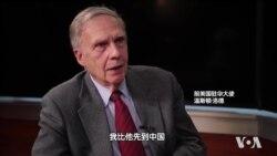 洛德大使:我比他先到中国