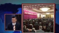 """中国媒体看世界:中共新闻网谈习仲勋和十世班禅喇嘛40年""""忘年交"""""""